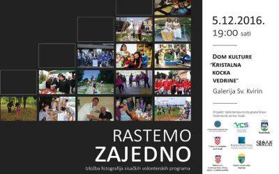 Town of Sisak volunteer coordinators and volunteers prize winners in 2016