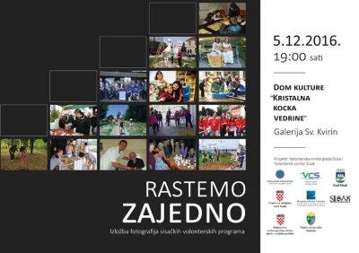 Dobitnici nagrada za koordinatore volontera i volontere Grada Siska u 2016. godini